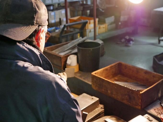 切れ味抜群でスタイリッシュ!職人さんが一丁ずつ仕上げる「庖丁工房タダフサ」