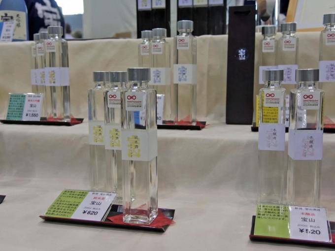 四角のボトルがおしゃれな日本酒、宝山酒造の「ひと飲み酒」のシリーズの写真