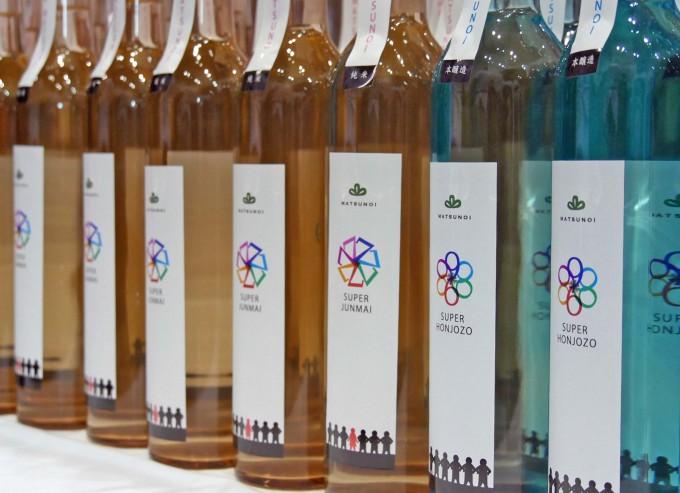 ワインボトルのようにおしゃれな、松乃井酒造場の「チーム松乃井」シリーズの写真