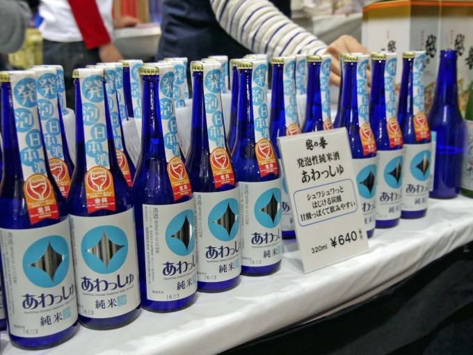 発泡性の日本酒、原酒造の「あわっしゅ」の写真
