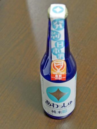発泡性の日本酒、原酒造の「あわっしゅ」の写真2