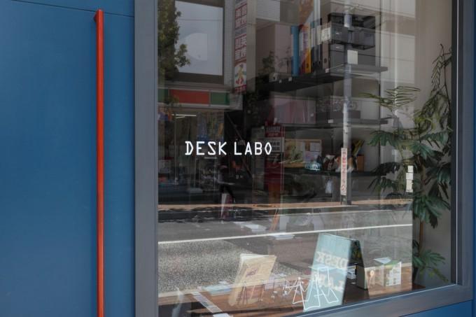 いつも使うステーショナリーにときめきを。三軒茶屋の文房具店「DESK LABO」