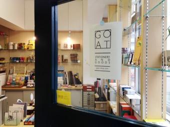 文房具にこだわる。MADE IN TOKYOな文房具を扱う「GOAT(ゴート)」