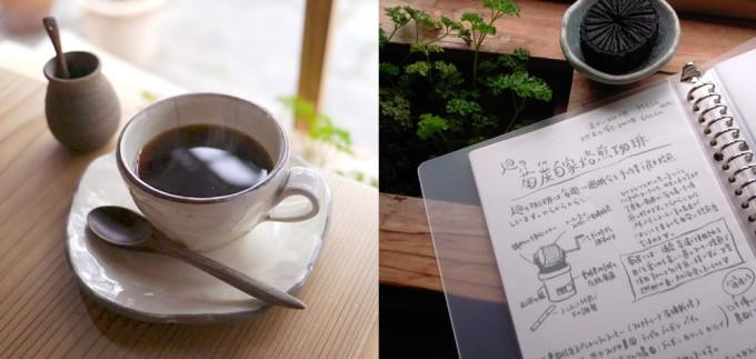 「野菜cafe 廻」のハンドドリップされるコーヒー