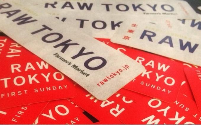 青山、国連大学のファーマーズマーケットRAWTOKYO(ロウトーキョー)