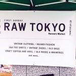 青山ファーマーズマーケット併設イベント「RAW TOKYO」でヴィンテージの良さを再確認!
