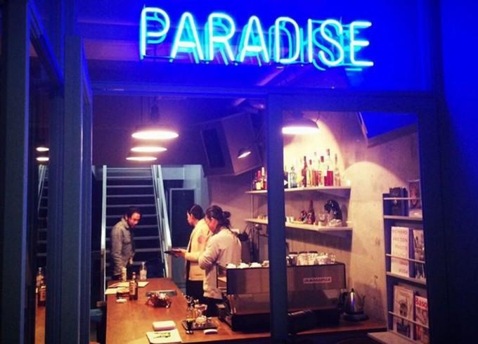 メンズアパレルブランドの「WACKO MARIA(ワコマリア)」の旗艦店「PARADISE TOKYO(パラダイストウキョウ)」内にあるカフェバー