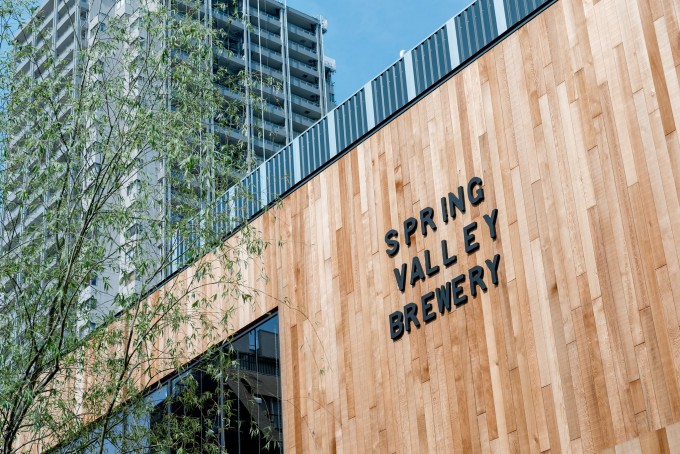 横浜の「SPRING VALLEY BREWERY」の外観