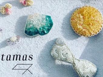 ヴィンテージビーズの優しい色合いに癒される「tamas(タマス)」のアクセサリー