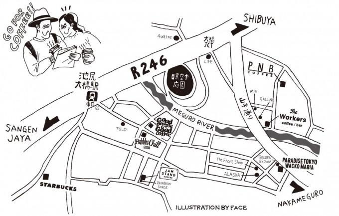 「池尻大橋コーヒータウン」の地図