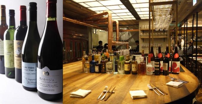 BEAMS×日光金谷ホテル クラフトグリルのワイン