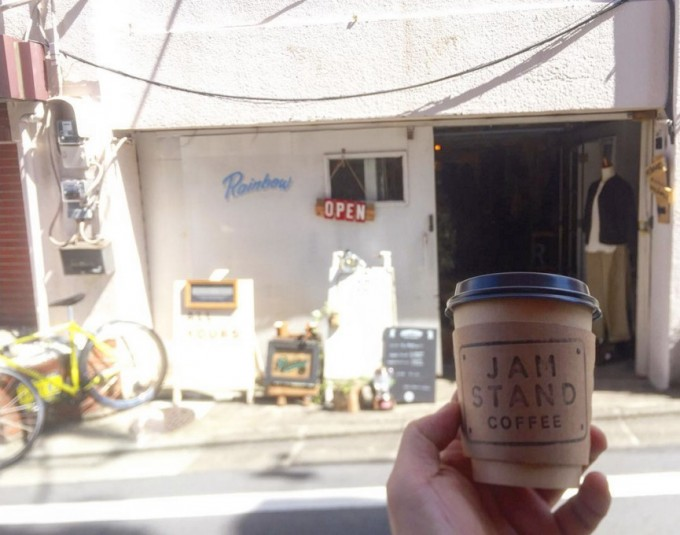 池尻大橋のコーヒースタンド「JAM STAND COFFEE(ジャムスタンドコーヒー)」の外観写真