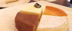 おいしさに笑顔。洋菓子店が多い札幌・円山エリアで人気のチーズケーキ専門店