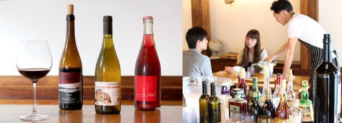 イタリアン「ドンブラボー」の自然派ワインの写真