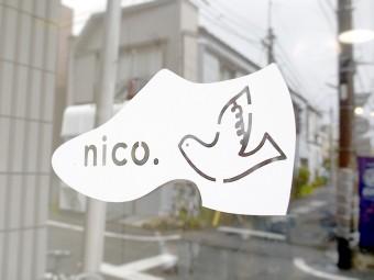 仕事帰りに通う生徒さんも。東京・阿佐ヶ谷の「靴工房nico.」で靴を手作りしよう