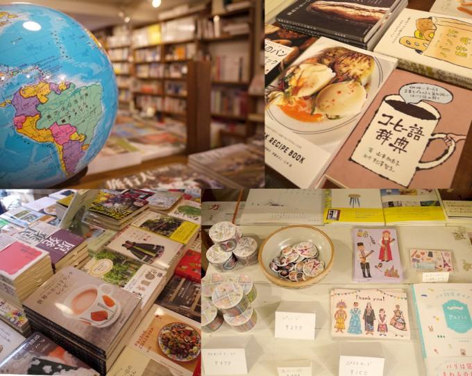「旅の本屋のまど」の自由な品ぞろえの本
