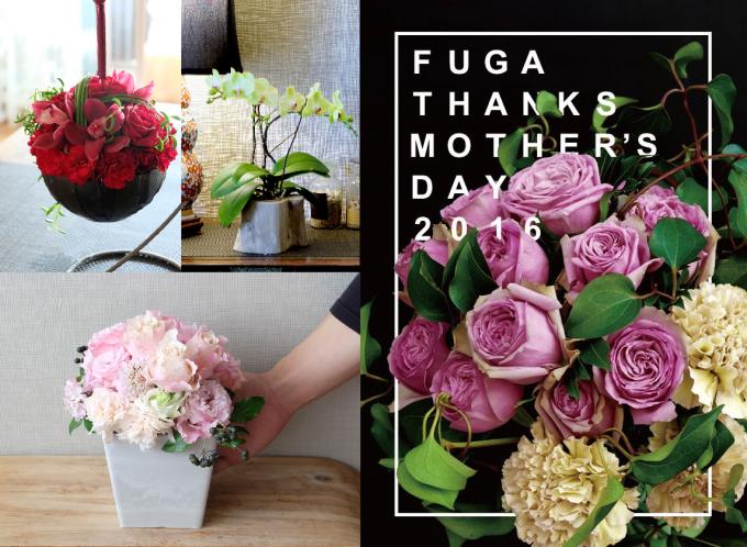 東京青山のフラワーショップ「FUGA(フーガ)」母の日アイテム