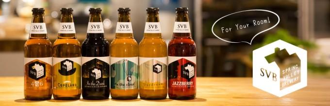 通販でも購入可能な代官山SVB TOKYOのビール