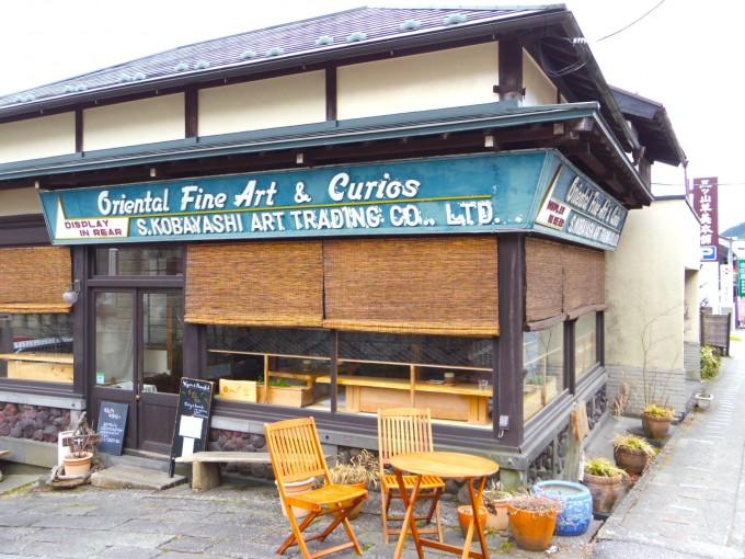 「野菜cafe 廻」の外観