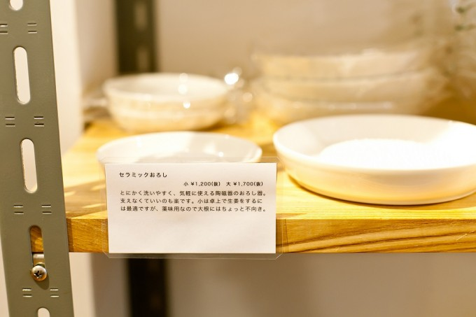 キッチン用品を試してから買える、ありそうでなかったお店、京都「LADER」