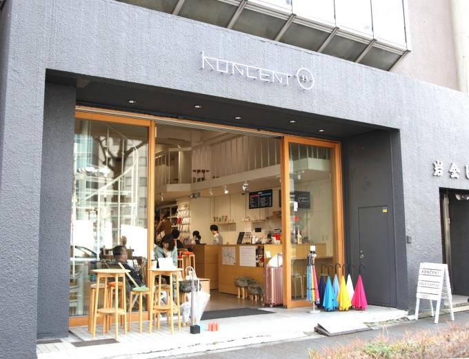 月イチ蔵前イベントに参加、雑貨店「KONCENT」