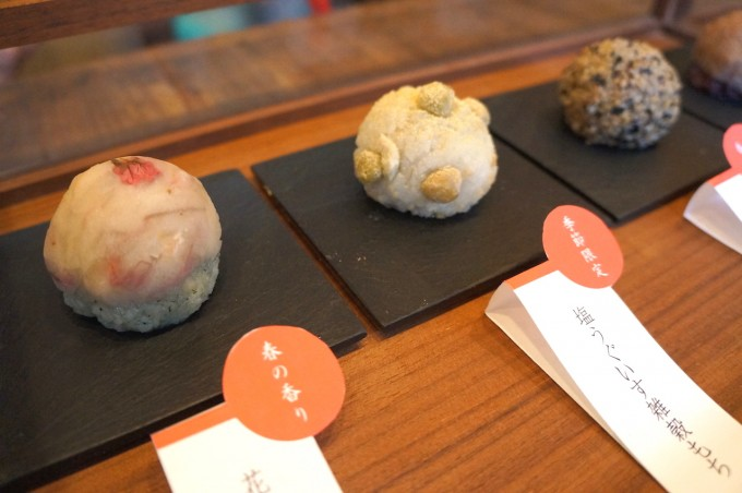 大阪府豊中市の「森のおはぎ」のおはぎ3種