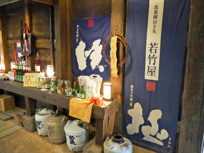若竹屋酒造場の店頭の写真