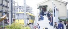 町に寄り添うショップやカフェが集まった「松陰PLAT」で、暮らしに新たな楽しみを