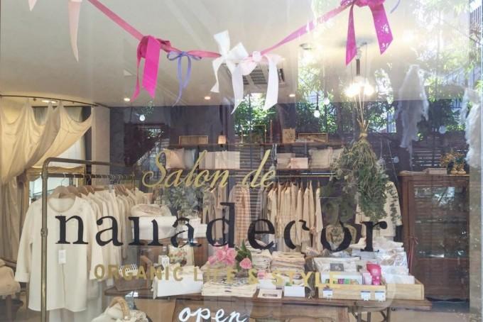 「nanadecor(ナナデェコール)」の店内。