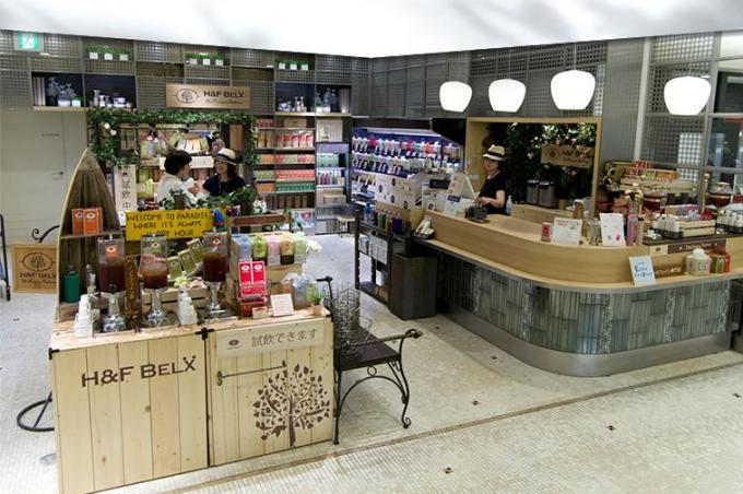 ノンカフェインティー「H&F BELX」のお店