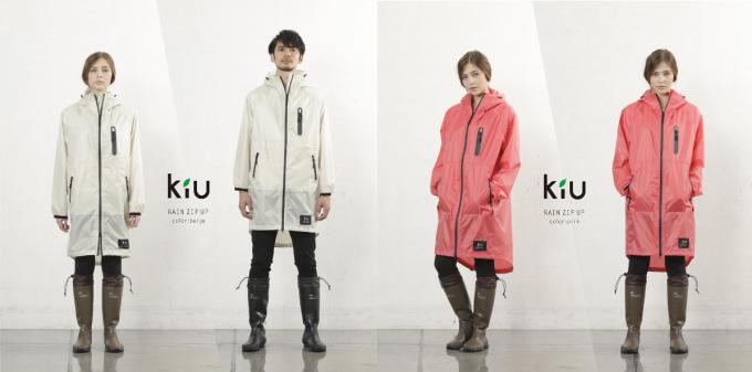 「KiU(キウ)」のレイングッズ