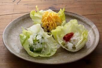 お腹に優しいヘルシー365レシピ「 レタス包みご飯」の出来上がり写真