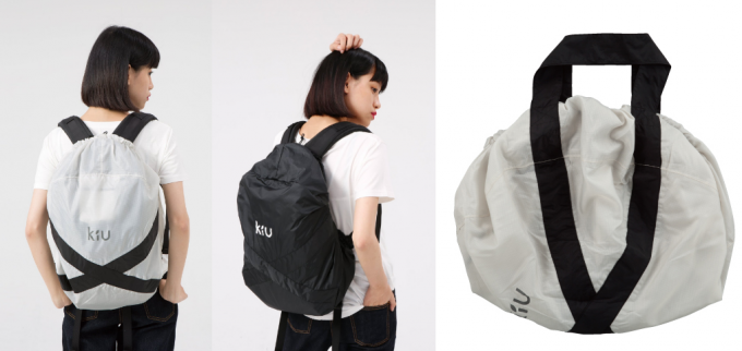「KiU(キウ)」のバッグカバー