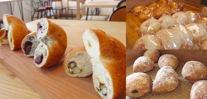 小さなパン店リッカロッカの「豆とクリームチーズのベーグル」の写真