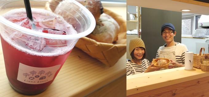 小さなパン店リッカロッカのカフェスペースの写真