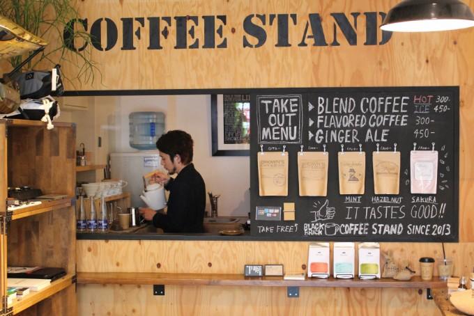 「ブラックブリック」のコーヒースタンド