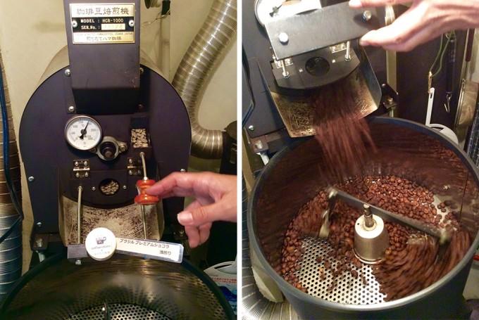 「珈琲丸」のこだわりのコーヒー豆