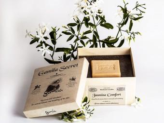 """「ガミラシークレット」より、クレオパトラも魅了したと言われる""""ジャスミン""""フレーバーが限定発売。"""