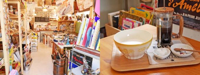 西荻窪のフランス雑貨「Boîte(ボワット)」カフェコーナー