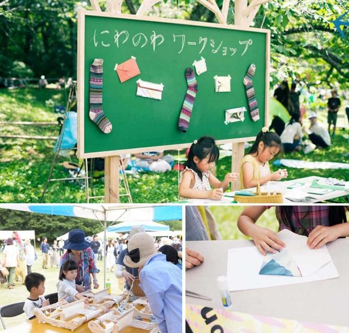 にわのわ アート&クラフトフェア・チバ千葉佐倉城址公園国立歴史民族博物館