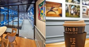 走る美術館「現美新幹線」で、アートな旅に出かけよう!