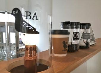 アートスペースであり、コーヒースタンドであり、町の港である「HATOBA」