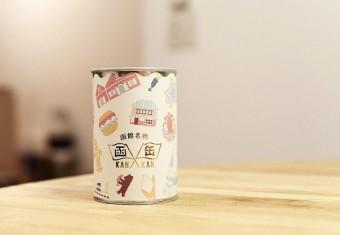 函館空港内にコンセプトショップ。地域の魅力を詰め込んだオリジナルパッケージ「函缶」とは?