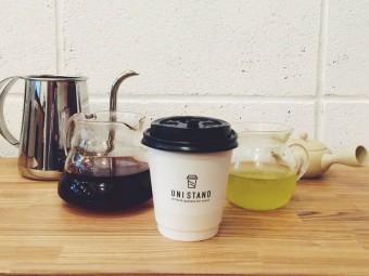 井の頭の緑を抜けた先にある癒し。コーヒーと日本茶を愉しむ「UNI STAND」