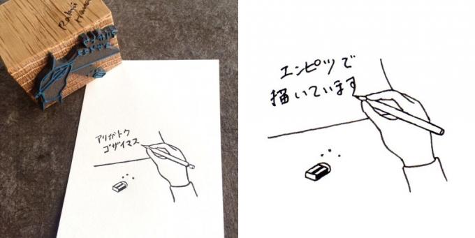 羅久井ハナの可愛い判子セミオーダー例3