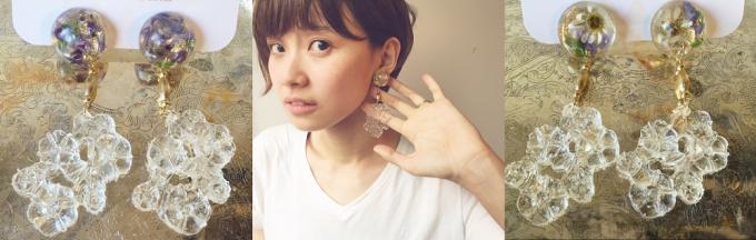 「mellow(メロウ)」のクリアパーツが可愛いイヤリング