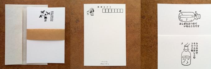 羅久井ハナの可愛いポストカード、雑貨