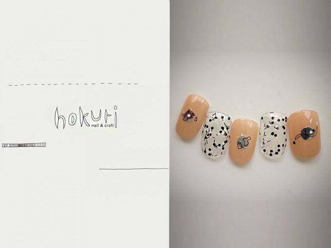 自分で簡単にお洒落なネイルが作れるhokuriのネイルシール
