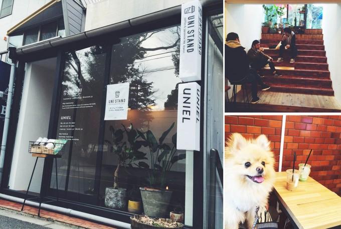 コーヒーと日本茶を愉しむ「UNI STAND」の外観