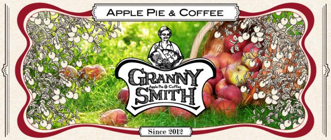 アップルパイ専門店GRANNY SMITH(グラニースミス)